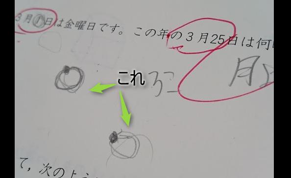 2016-09-27_17h31_19