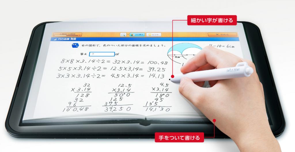 スマイルゼミタブレットは、手を付いても書くことができる画像