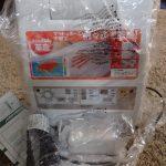 象印の布団乾燥機が届いた際の画像